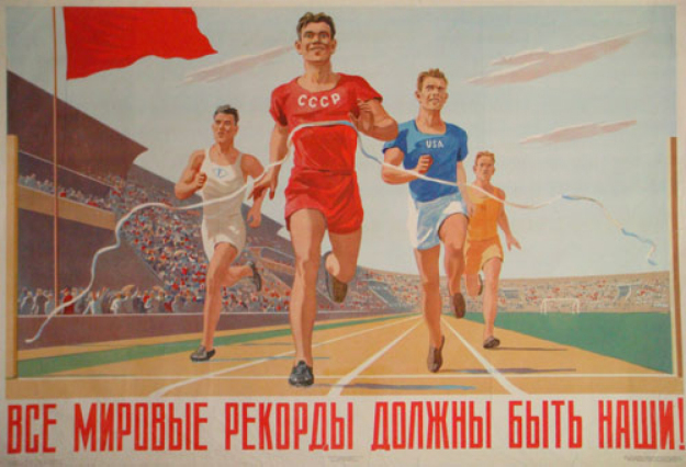 All World Records Shall Be Ours! Soviet poster of 1948